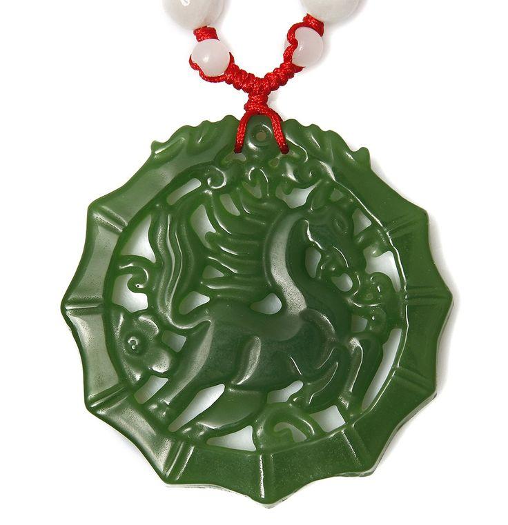 Chinese Jade Running Horse Pendant -: