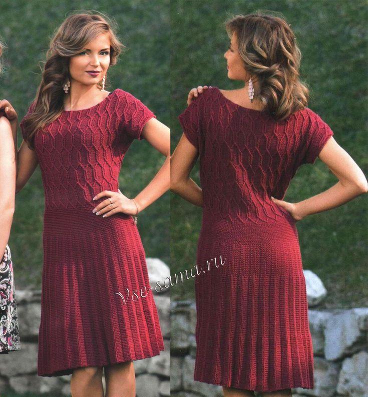 Бордовое платье спицами, фото