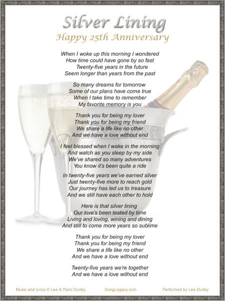 Words for 25th Wedding Anniversary | Lyric sheet with doves and roses, including lyrics