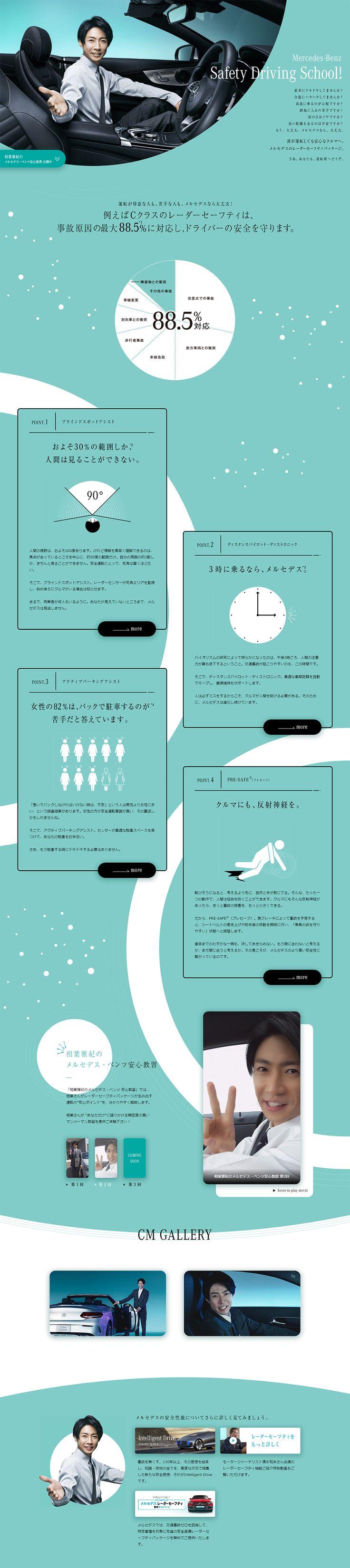 tanabata powerpoint