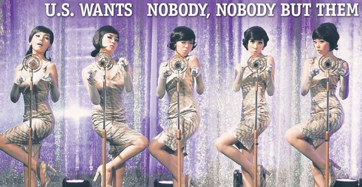 Nobody English Version | Wonder Girls - Kim Yoo Bin WordPress ...