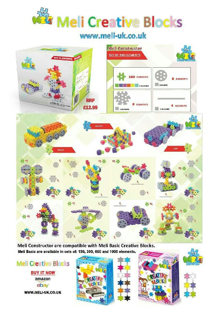Meli Constructor 200 pieces - BUY NOW FROM  £12.99