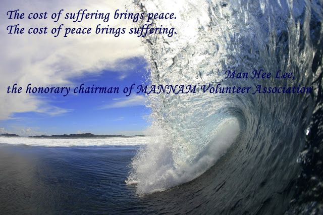 MANNAM:Love&Peace: Man Hee Lee, A great peace maker (2)