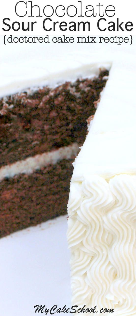 Everyone LOVES this Chocolate Sour Cream Cake! A simple, delicious doctored cake mix recipe! My Cake School.