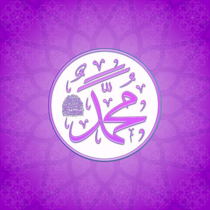Pin by ιηк σƒ ѕ¢нσℓαяѕ on تْصّامٌيَمٌ *محمد عليه السّلامُ
