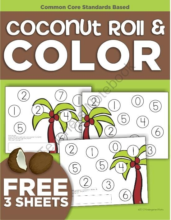 Coconut Roll & Color from KindergartenWorks on TeachersNotebook.com (3 pages)  - Roll a die and color the number to match - perfect for beginning Kindergarten students!