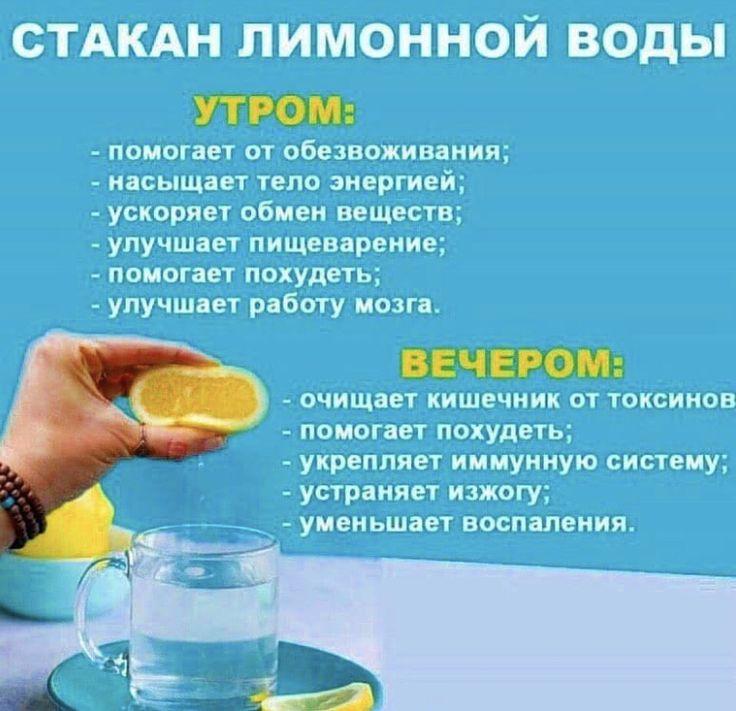 Можно Ли Пить Содовую Воду При Похудение. Как правильно пить соду чтобы похудеть