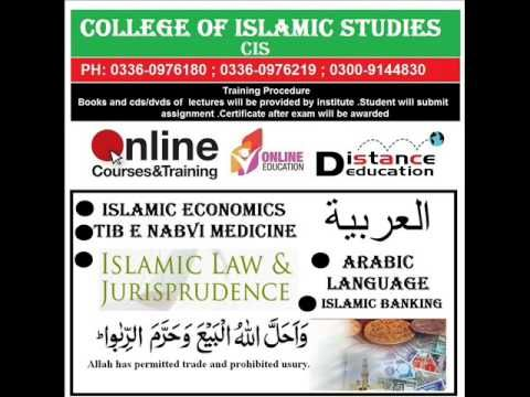 #pakistan,#ajk #kashmir,#sindh,#gilgit #baltistan,#paktunkhwa #kpk, #uae,#saudia,#dubai,#oman,#karachi,#quetta,#rwp,#islamabad,#RAWALPINDI,#LAHORE, #PESHAWAR,#PUNJAB,#SINDH,#KPK,#BALOUCHISTAN,#DHAKA,#DELHI,#education,#online,#DISTANCELEARNING, #OnLINE ,#TEACHING,#COLLAGE ,#SCHOOL,#TUITIONING,  #Arabstates,  #Persian, #Gulf,  #Iraq, #Bahrain, #Kuwait, #Oman, #Qatar, #Saudi #Arabia,  #UnitedArab #Emirates,#pakistan,#india,#bangaladesh,#iran,#afghanistan, #education,#online,#distancelearning…