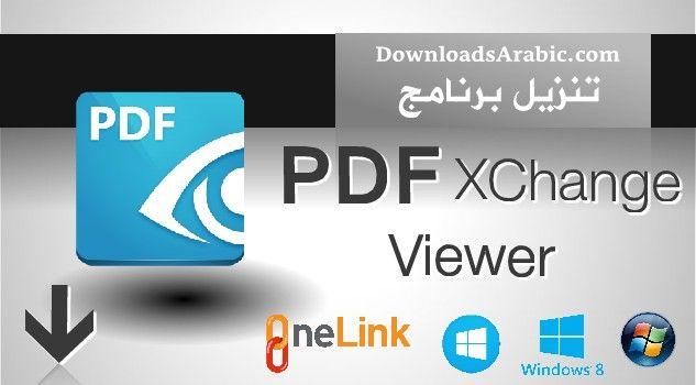 تحميل برنامج Pdf بي دي اف Pdf Xchange Tech Company Logos Company Logo Incoming Call