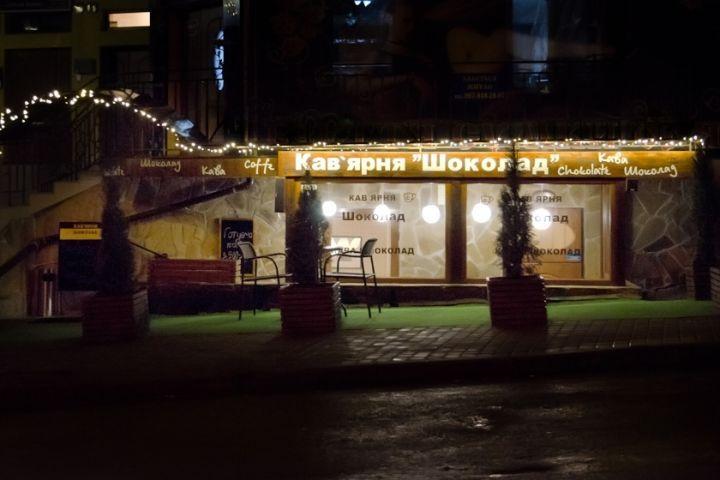 #Travel, #Lviv, #Drohobych, #Truskavets, #Ukraine (94)