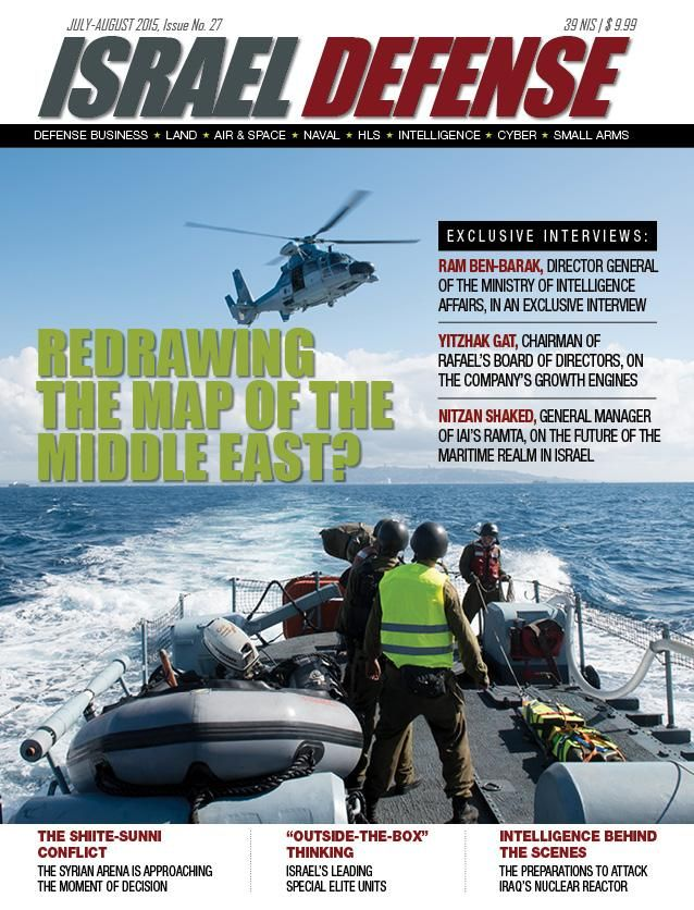 In issue 27: An exclusive fascinating interview with Ram Ben-Barak, Director General of the Ministry for Intelligence Affairs, Col. (res.) Pesach Malovany outlines the Will the Shi'ite-Sunni confrontation,  the intelligence gathering effort for Operation Opera in Iraq