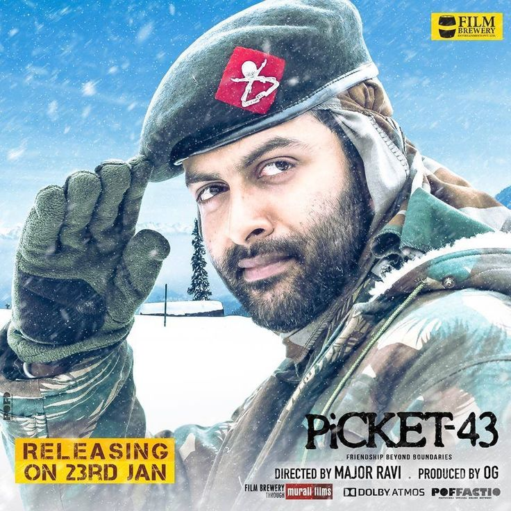 Picket 43 - Malayalam Movie Screening in Australia (Sydney, Melbourne, Adel