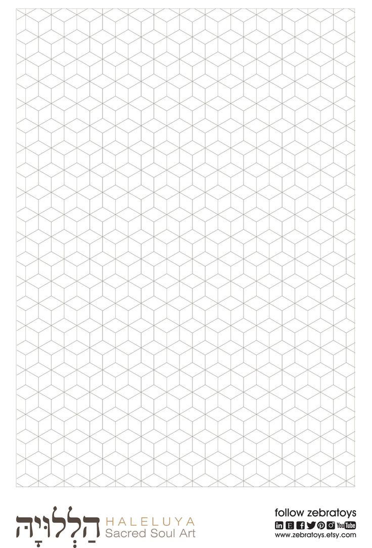 Stress Relief Coloring Page-Cubes Seamless Pattern Sheet