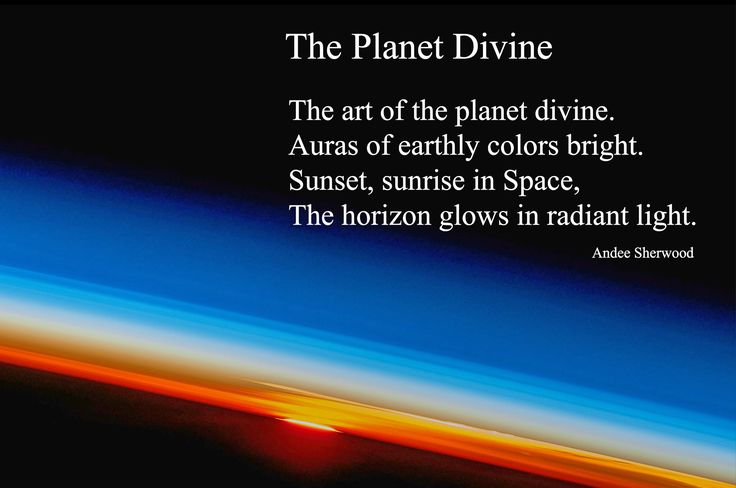 28 best Astronomy Poems and Risible Rhymes - Andee ...
