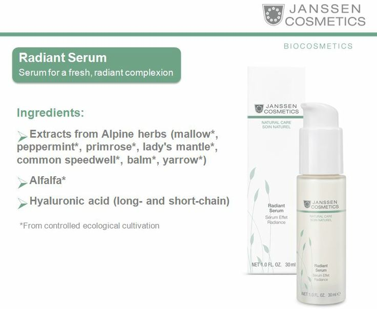 Radiant Serum • Specially formulated from Organic ingredients • Reinforces the skin from deep within • Gives the skin more bright and youthful look • Skin appears more firm and supple • Suitable for Vegans http://www.janssen-cosmetics-shop.ie/biocosmetics/radiant-serum.html