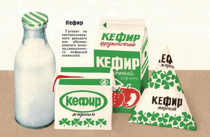 See Technicolor Food Photos from Original Soviet Cookbooks | Atlas Obscura