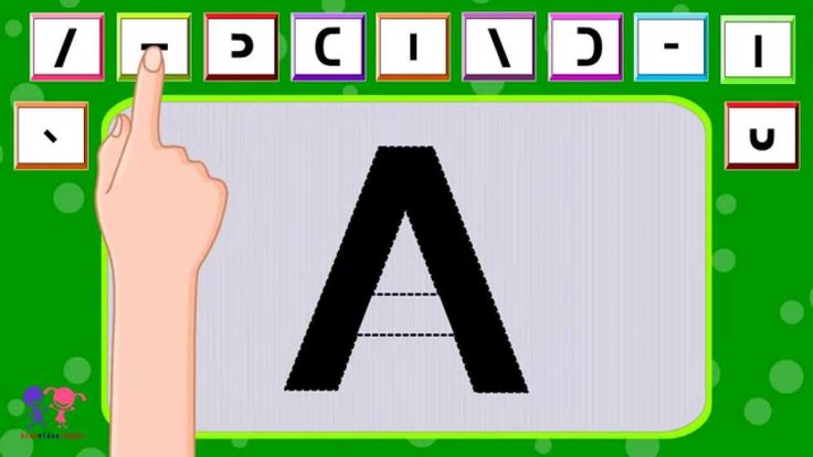 How to Learn & Write English Alphabets Easily for Preschoolers, Toddlers...