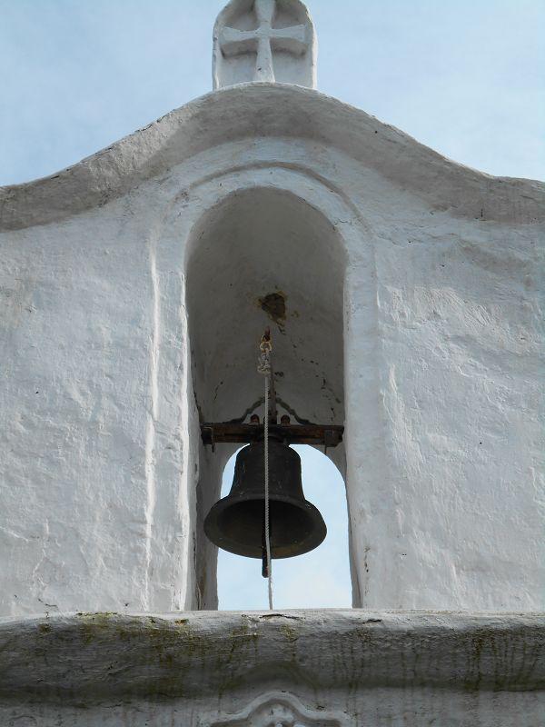 Kisörspuszta harangláb (Salföld közelében 0.6 km) http://www.turabazis.hu/latnivalok_ismerteto_2509 #latnivalo #salfold #turabazis #hungary #magyarorszag #travel #tura #turista #kirandulas