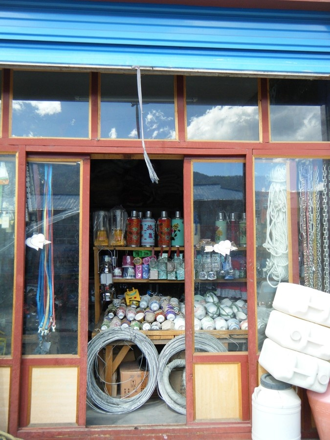 General store, Tibet style