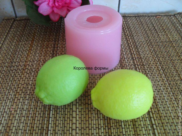 """Купить Силиконовая форма """"Лимон"""".Авторская форма. - розовый, форма для мыла, Форма объёмная для мыла"""