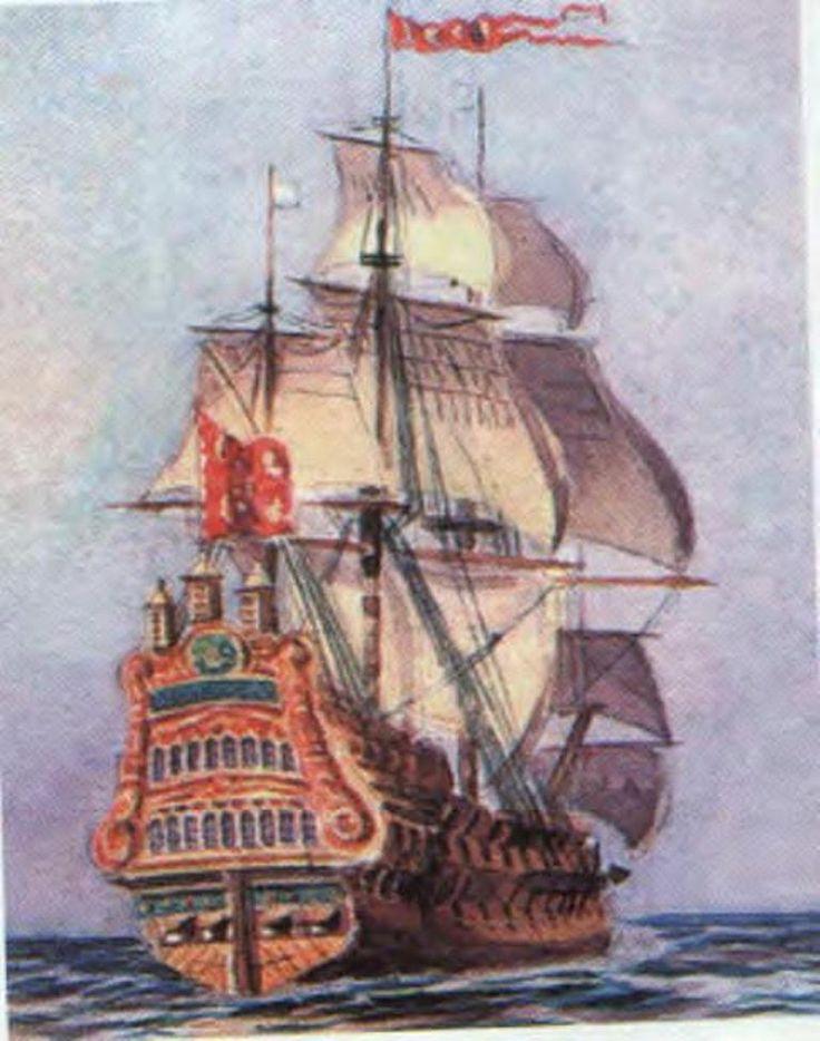 Ottoman galleon