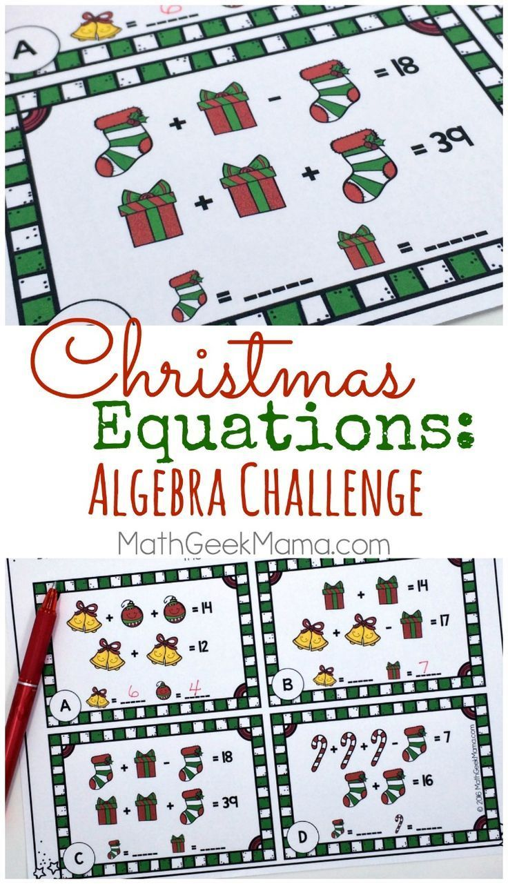 Christmas Equations Worksheet Unique Math Challenge Free