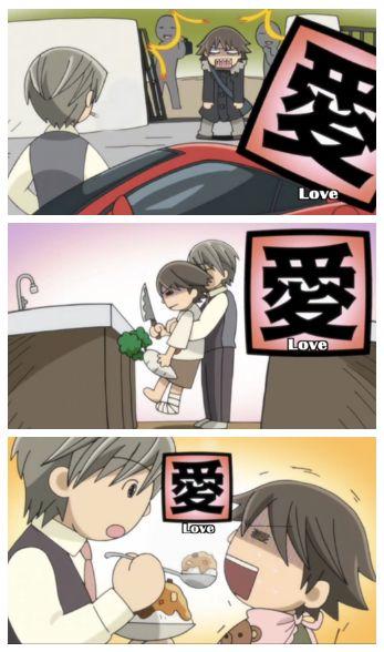 Junjou Romantica ... Misaki ... accept it ... it's...Love!