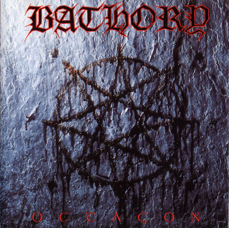Bathory - Octagon (1995)
