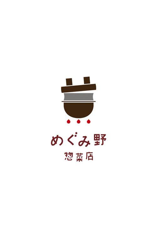 めぐみ野 惣菜店