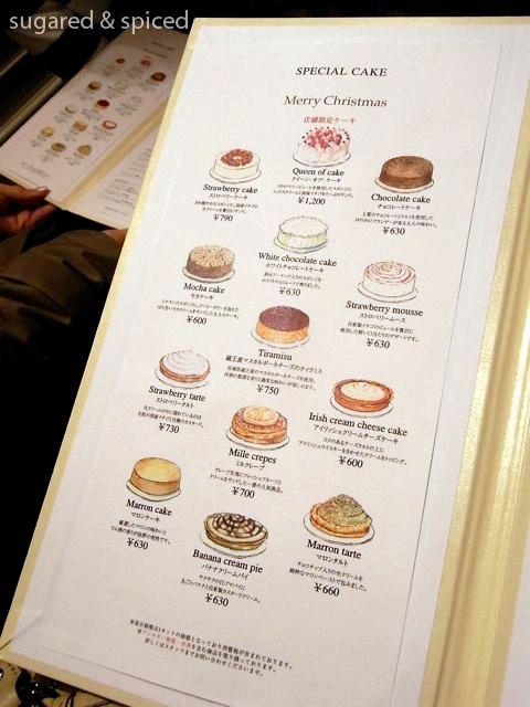 Cakes by design menu