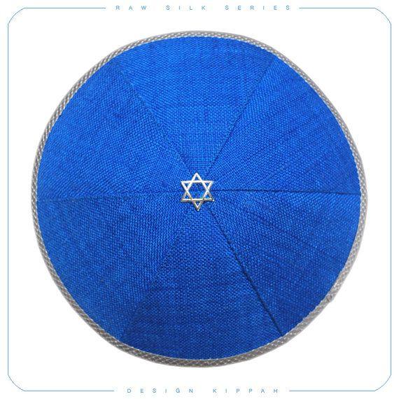 Raw Silk Kippah Yarmulke Yamaka Kippa Jewish Wedding Bar Mitzvah Shabbat