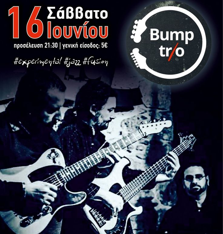 Bump trio live στον Πολυχώρος διέλευσις - RadioAlchemy