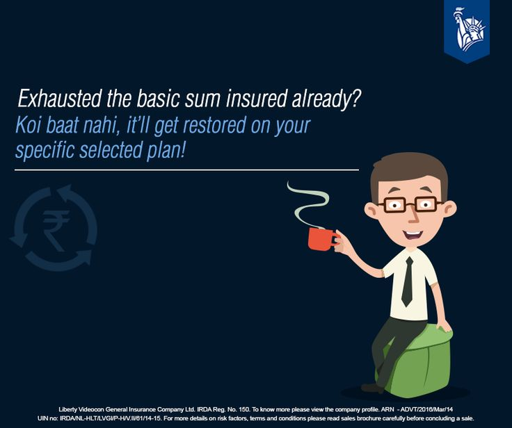 Mr. Neel knows that upon getting the basic sum insured exhausted, it'll get restored automatically! Aint that unique?