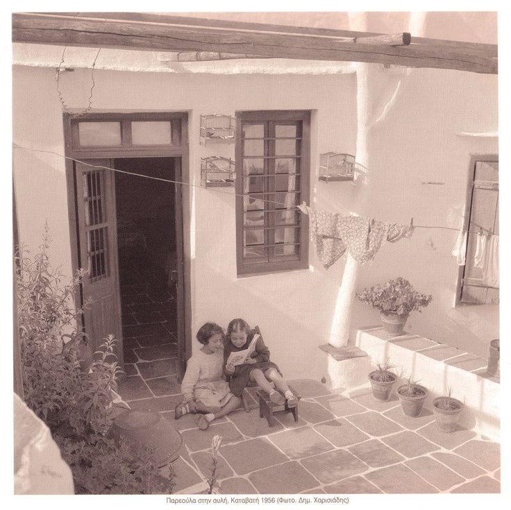ΣΙΦΝΟΣ ΚΑΤΑΒΑΤΗ 1956 φωτ.ΔΗΜΉΤΡΗΣ ΧΑΡΙΣΙΑΔΗΣ