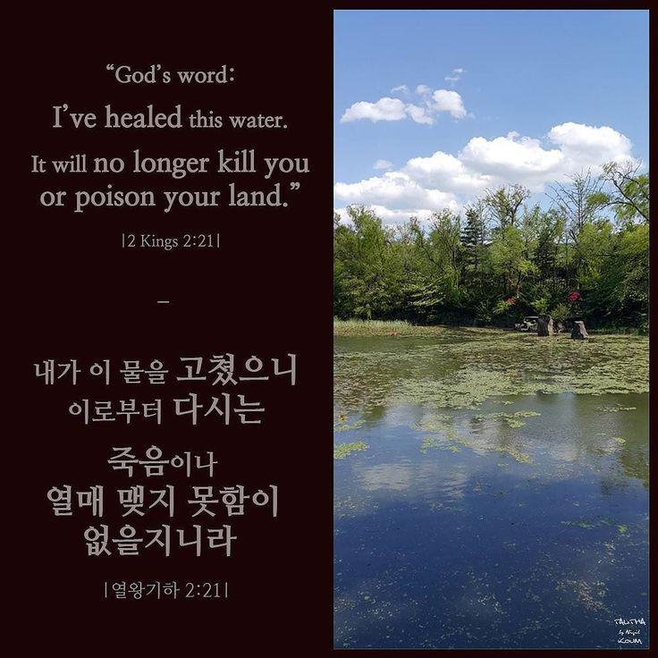 #biblejournaling #instabibleverse #verseoftheday #bibleverseoftheday…