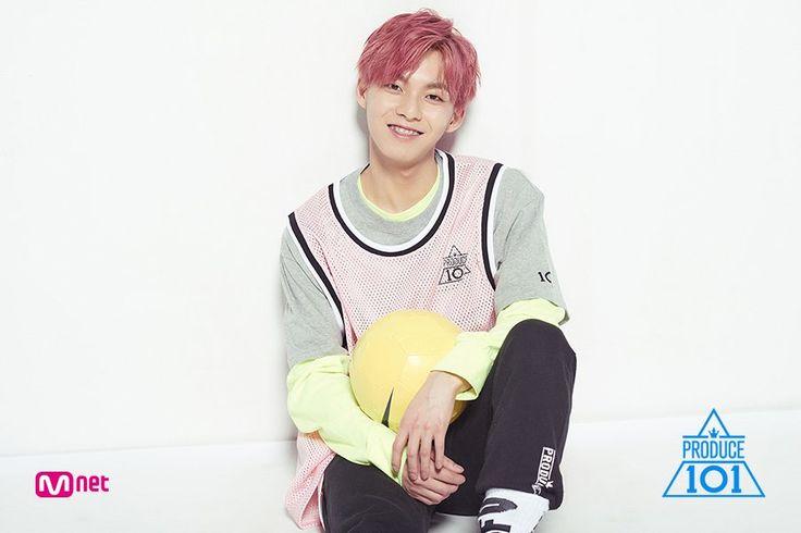 Produce 101- Woo Jin-young (우진영)- HF Music Company (HF뮤직컴퍼니)