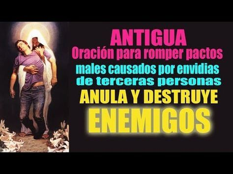 LA ORACIÓN MAS PODEROSA PARA ROMPER MALEFICIOS , MALDICIONES , HECHIZOS Y ENVIDIAS - YouTube