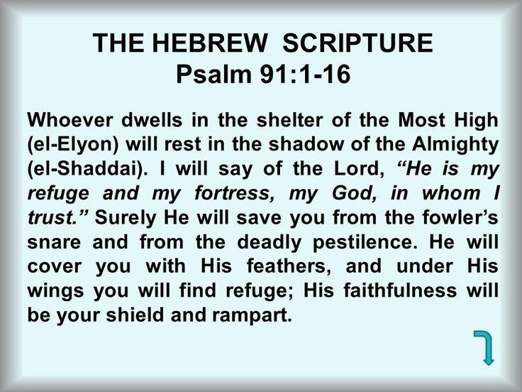 21 THE HEBREW SCRIPTURE Psalm 91:1-16. Whoever dwells in the shelter of the Most  High (el-Elyon) will rest in the shadow of the Almighty ...