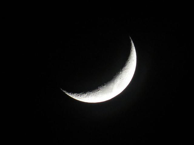 New Moon Magic: How to Start Your Own Monthly Ritual