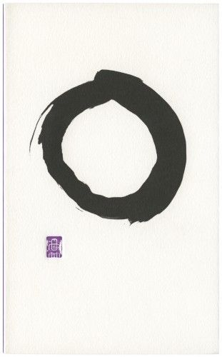 Writings From The Zen Masters   ||   Designer: Alistair Hall