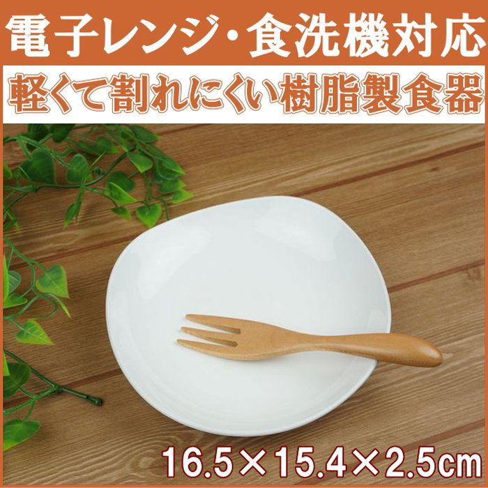 子供食器楕円プレートM/ホワイト【白/軽量/軽い/日本製/PET樹脂/樹脂製】