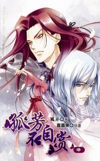 http://www.novelupdates.com/series/gu-fang-bu-zi-shang/