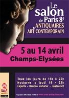 Salon des Antiquaires des Champs Élysées