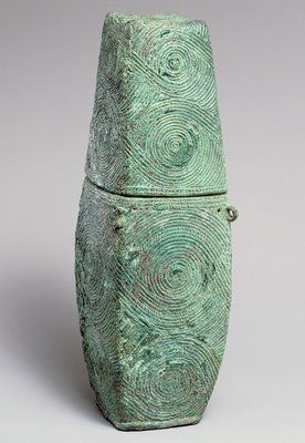 Container with spiral decoration, Bronze and Iron Age, Late period, 300B.C. - 200 A.D. Thailand. Metropolitan Museum of Art