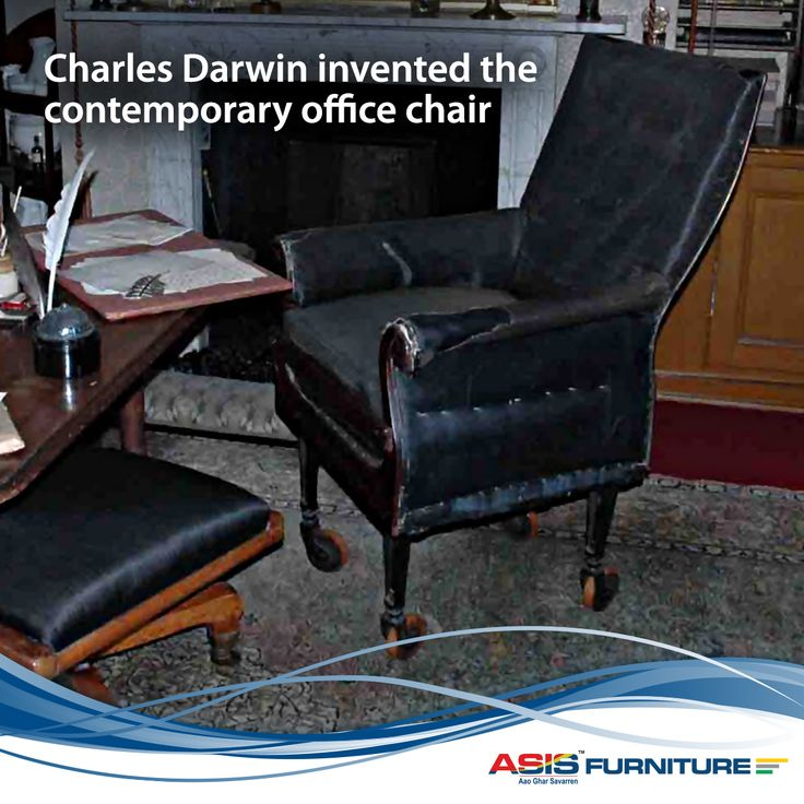 Did you know Charles Darwin was the earliest inventor of the modern office chair, he added wheels to his chair to get to his specimens quicker while in his study. ‪#‎Chair‬ ‪#‎FurnitureFact‬