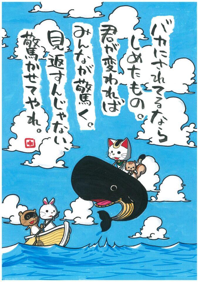 上田市ロケ ヤポンスキー こばやし画伯オフィシャルブログ「ヤポンスキーこばやし画伯のお絵描き日記」Powered by Ameba