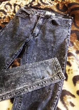 Kup mój przedmiot na #vintedpl http://www.vinted.pl/damska-odziez/rurki/12544418-marmurkowe-spodnie-szare-wysoki-stan-boohoo-rurki