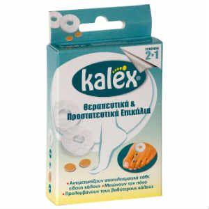 Vitorgan Kalex  Θεραπευτικά & Προστατευτικά Επικάλια 2ταινίες