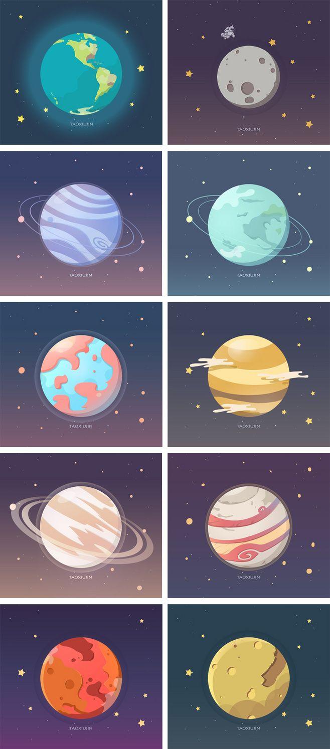 Planetsss