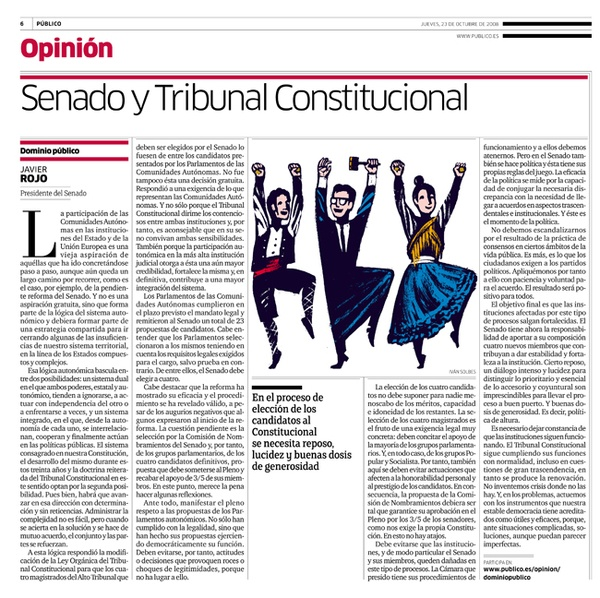 Senate and courts, by Ivan Solbes, via Behance